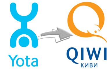 69ac2e3ae0776df 369x241 - Как перевести деньги с YOTA на QIWI