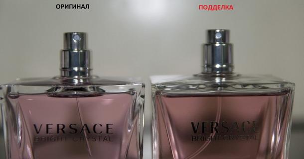 1503997496 3 - Как отличить поддельный парфюм?
