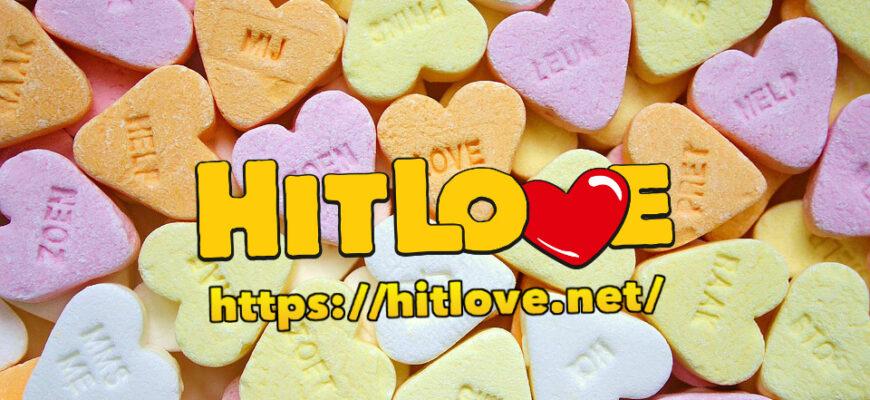 сайт знакомств ru.hitlove.net