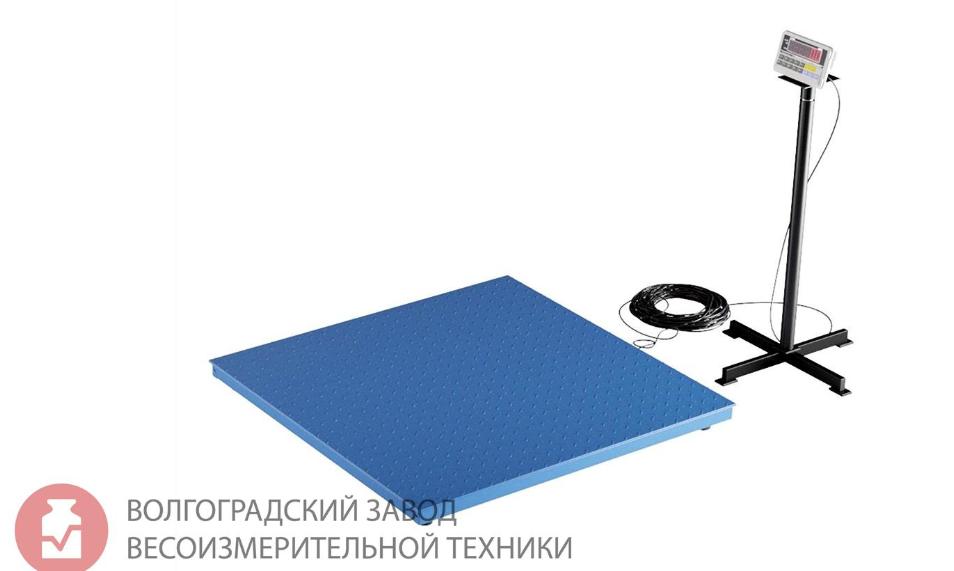 vesy - Весоизмерительная техника для производства, склада и транспорта