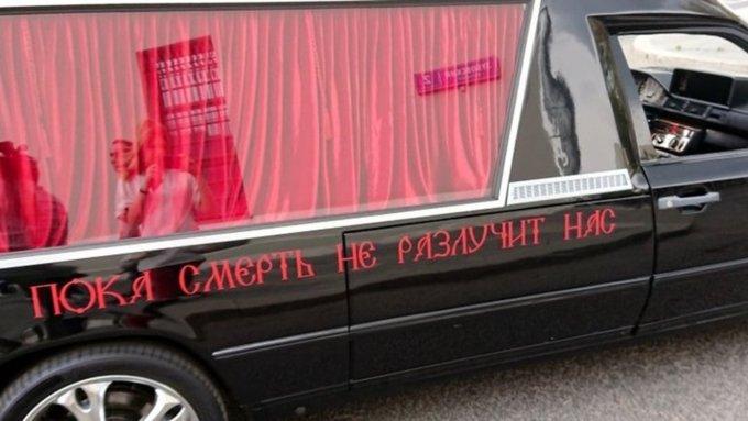 446722 size2 - Свадьба Собчак и Богомолова в пятницу 13-го
