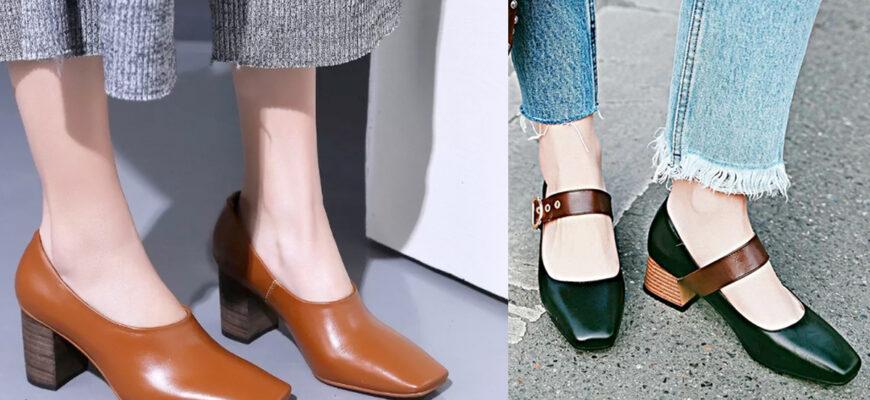 с чем носить туфли с квадратным носом