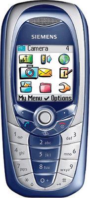 Siemens 65 - Телефонная история