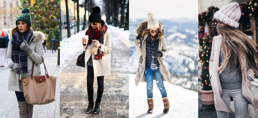 зимняя одежда для девушек