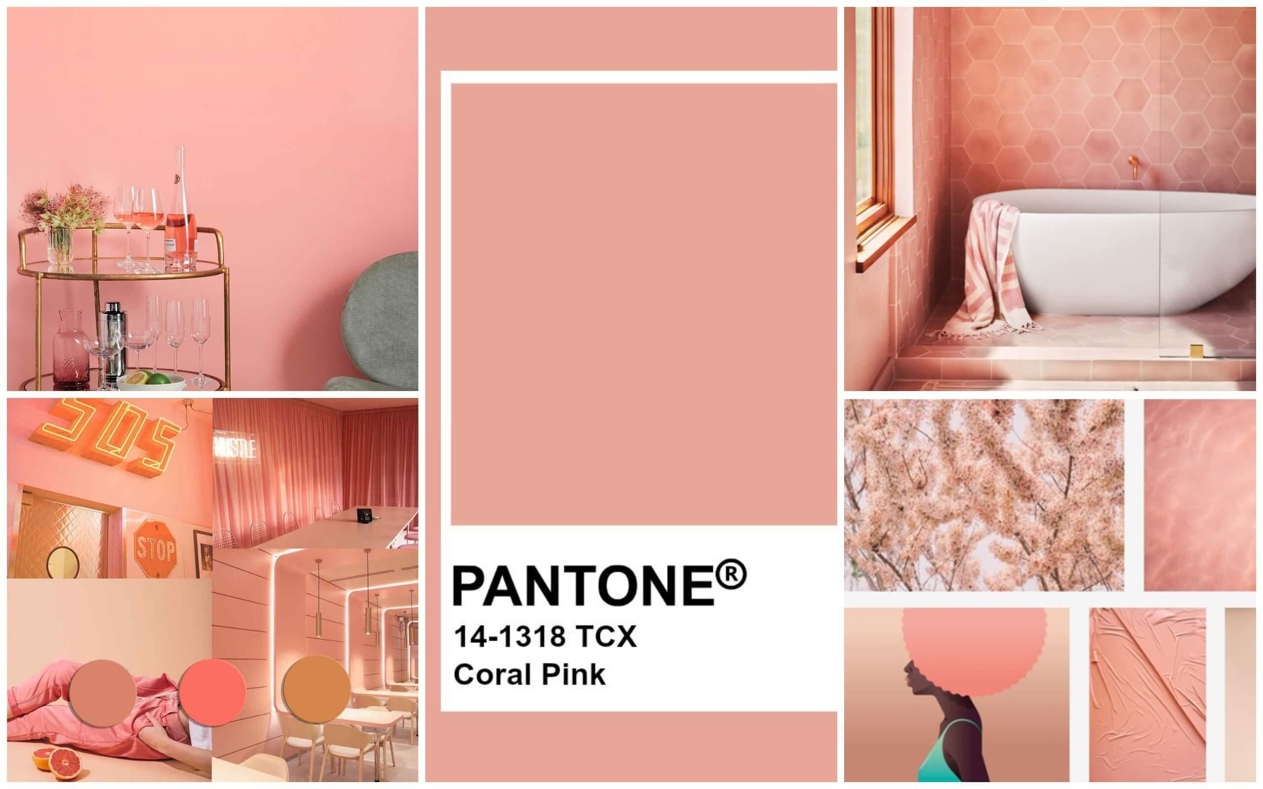 коралловый розовый