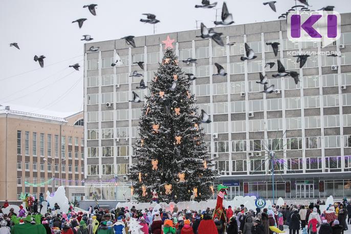 elka syktyvkar - Самые красивые новогодние елки России и Европы 2020