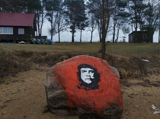 камень че московская обл
