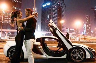 богатая пара