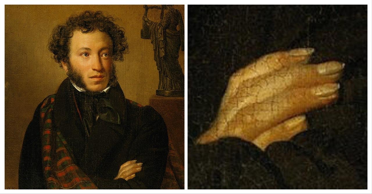 Пушкин с маникюром