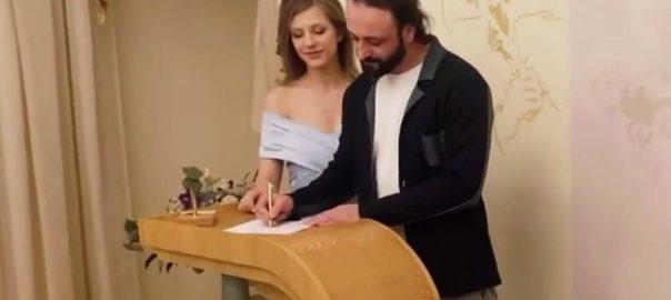 Авербух и Арзамасова свадьба