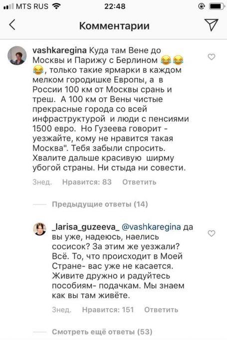 """guzeeva - """"Доска позора"""" Настасьи Самбурской или как ответить хейтерам"""