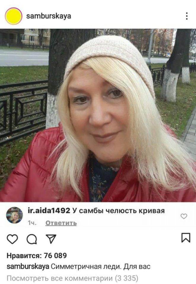 """samburskaya7 - """"Доска позора"""" Настасьи Самбурской или как ответить хейтерам"""