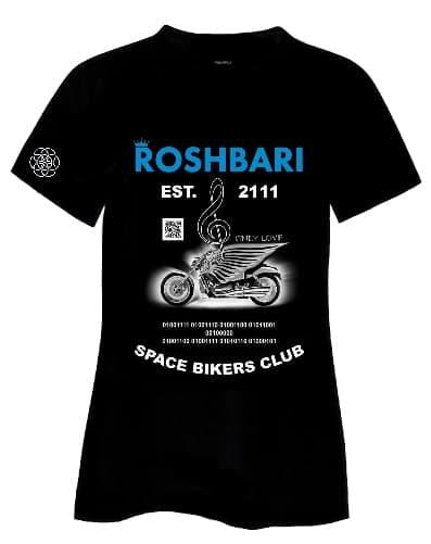 ROSHBARI
